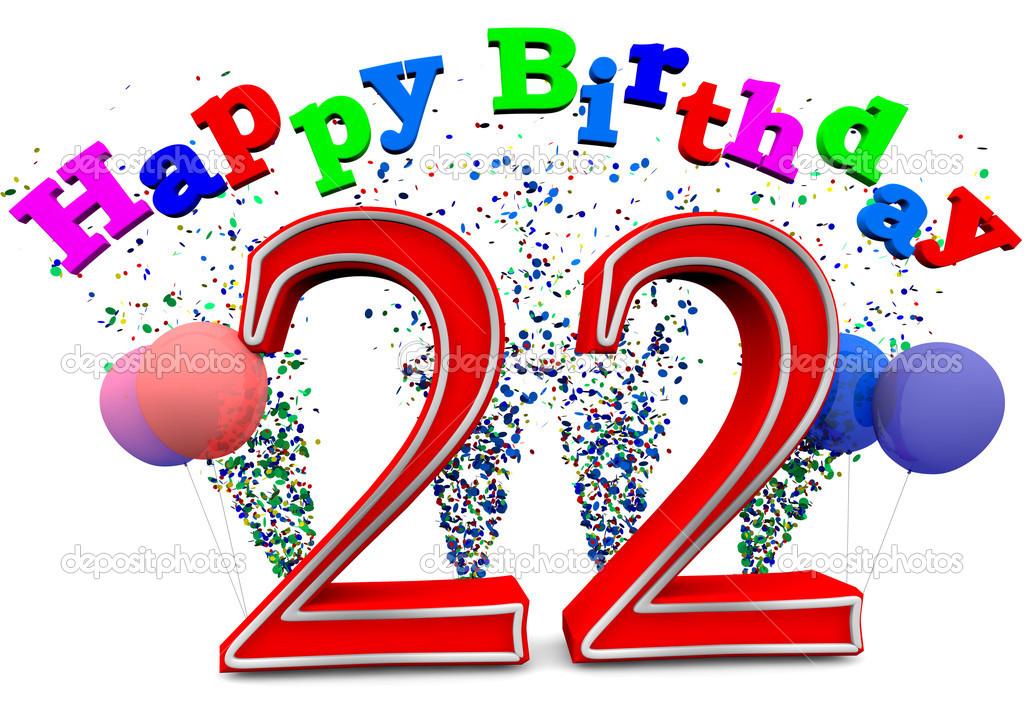 Поздравление с днём рождения девушке 22 лет