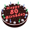 Stock Photo: Chocolate cake for 80th birthday