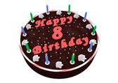 Chocolate cake for 8th birthday — Stock Photo