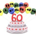 Happy Birthday — Stock Photo #35201357