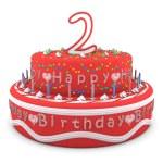 Birthday Pie — Stock Photo #35509589