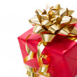 Стоковое фото: Wrapped Christmas present