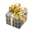 Stock Photo: Christmas gift wrapped in paper