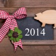 Happy new year 2014 - greeting card — Стоковое фото