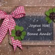 Chalk board with Merry Christmas message — Zdjęcie stockowe #33610597