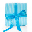 Giftbox with  wrapping paper — Stock Photo