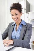 Attractive businesswoman — Stockfoto