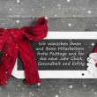 Chalk board for Merry Christmas message, santa on wooden background for a greeting card - country style - old slate sign - text — Φωτογραφία Αρχείου