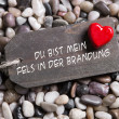 Valentine's day: greeting card with german text for lovers and a — Stock Photo #49989109