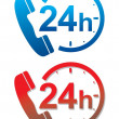 Stock Vector: 24 hour service hotline