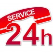 Service sign — Stock Photo #41298483
