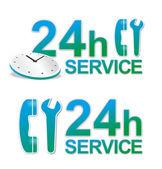 Service sign — Stock Photo