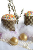 Easter egg cake fluff gold — Stock Photo