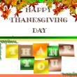 Thanksgiving banner green and orange — Stock Photo #34647889