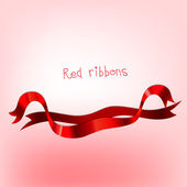 Ribbon banner red с — Stock Vector