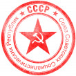 Stamp of USSR - Union of Soviet Socialist Republics — Stock Photo