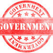 Stock Photo: Stamp of Government