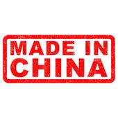 中国製 — ストックベクタ