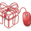 Red computer mouse gift box — Stock Photo