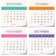2014 calendar design - set of four months (september, october, november, december) — Stock Photo
