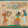 Ancient Egyptian hieroglyphic carving & paintings - pharaonic art — Stock Photo
