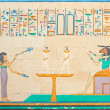 Stock Photo: Ancient Egyptihieroglyphic carving & paintings - pharaonic art