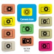 Set of digital camera icons, vector — Stock Vector #35731165