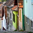 Narrow Street View With Colorful Houses — Stock Photo