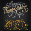 day thanksgiving — Stockvectorbeeld