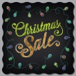 Christmas sale design template — Stok Vektör