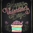 Vintage card with graphic elements for Valentine's Day. Chalking, freehand drawing — Stock Vector