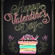 Vintage card with graphic elements for Valentine's Day. Chalking, freehand drawing — Vecteur