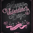 Happy Valentines Day background. Retro design hand lettering — Stockvektor
