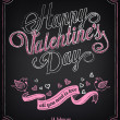 Happy Valentines Day background. Retro design hand lettering — Vettoriale Stock
