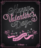 Happy Valentines Day background. Retro design hand lettering — Stock Vector