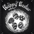 Happy Easter background. Vintage design hand lettering — Stock Vector #42704233