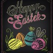 Happy Easter background. Vintage design hand lettering — Stock Vector #42704241