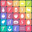Easter set - bunnies, eggs, basket, letters and other graphic elements — Stock Vector #43605125