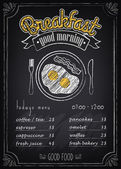 Vintage Poster. Breakfast menu. Fried eggs, beacon. Freehand drawing — 图库矢量图片