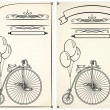 Card in retro style with bicycle and balloons — 图库矢量图片