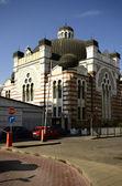 Bulgaria, Sofia — Stock Photo