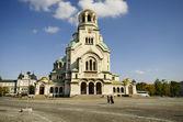 Bulgaria, Sofia — Stok fotoğraf