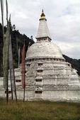 Bhutan, Trongsa, 2100-8 — Stockfoto