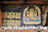 Bhutan, Trongsa — Photo