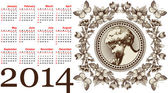 Beautiful calendar for 2014. Angel. — Stock Vector