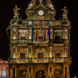 Stock Photo: City hall of pamplona