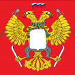 Two-headed eagle — Stockvektor #34254735