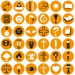 Universal icons — Stock Vector #41449373