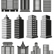 Постер, плакат: High rise buildings