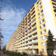 Old communist tower block in Prague, Czech republic — Stock Photo #34685575